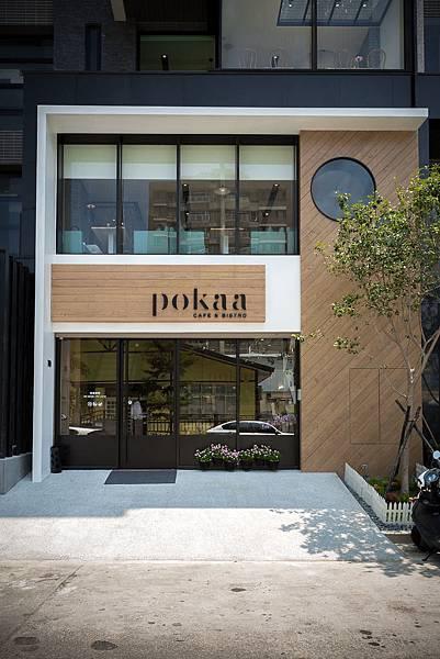 POKAA-外觀-01