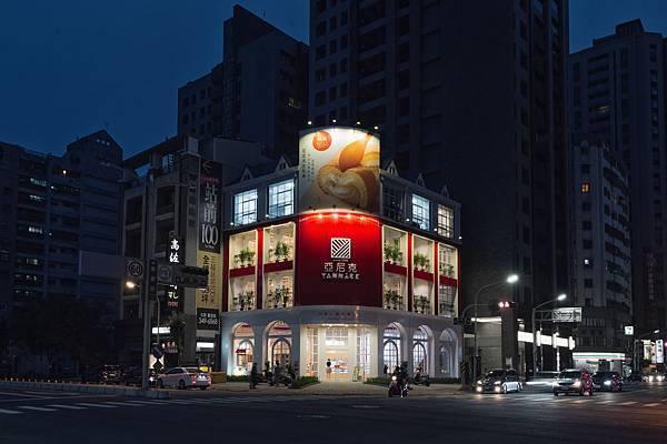 成舍-亞尼克高雄店-15.jpg