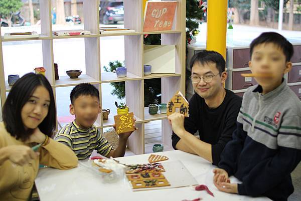 睦祥育幼院手工薑餅屋 (57).JPG