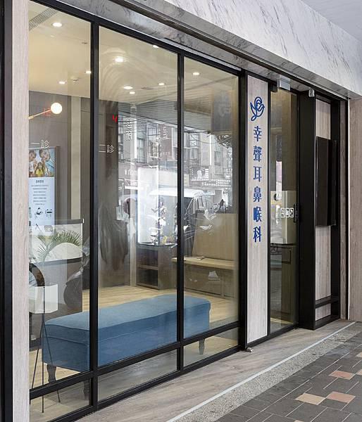三重幸聲耳鼻喉科診所02 (2).jpg