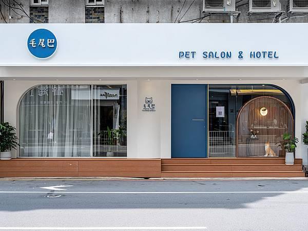 毛尾巴寵物美容旅店021.jpg