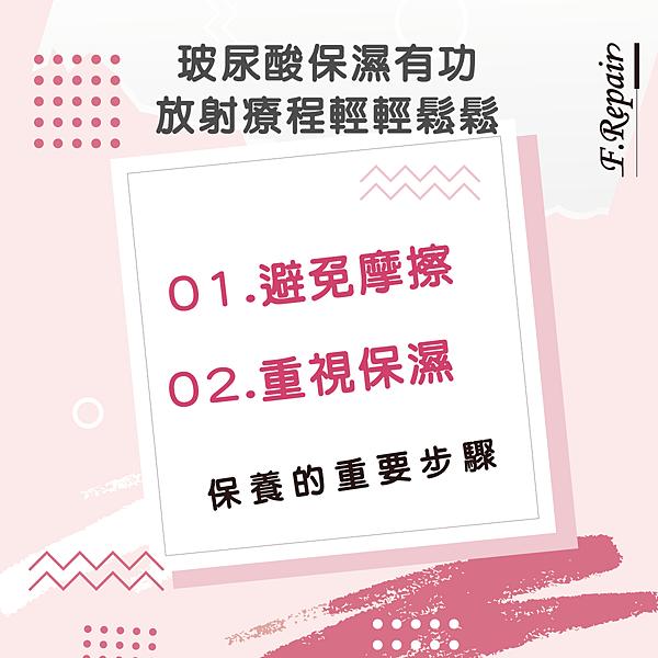 fb_po文圖_玻尿酸使用文01.png