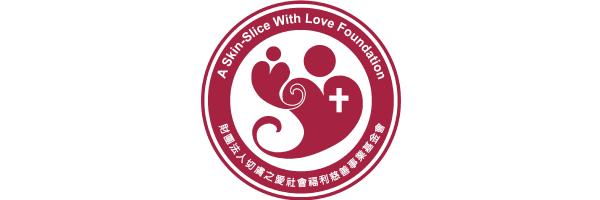 財團法人切膚之愛社會福利慈善事業基金會_m.png
