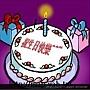 生日時要訂我的蛋糕雖不能吃,但放萬萬年不會壞,環保又衛生;絕對沒有起雲劑,deph塑化劑,美輪美奐,送者大方,收者實惠,請大家告訴大家!!