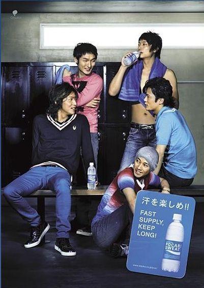 2008寶礦力水得-SMAP