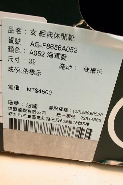 R0010587.JPG