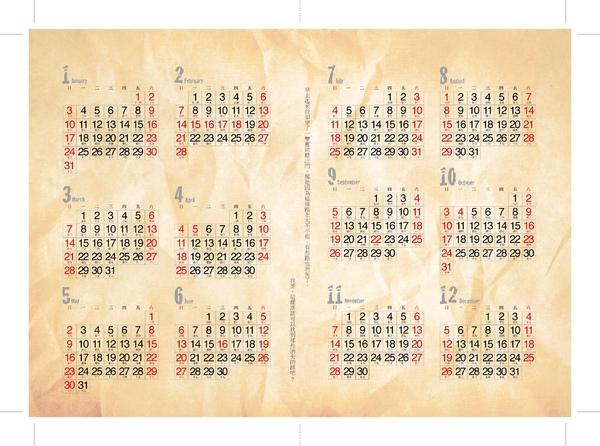月曆背面.JPG
