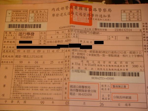 DSC06292999.JPG