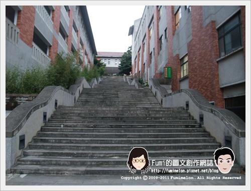夏日旅遊-關渡.北藝大