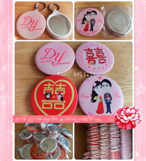 德宜&思宇_Q版婚禮小物(58mm磁鐵+鏡子鑰匙圈),共四款。