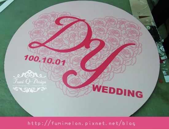 德宜&思宇_婚禮Logo圓形立牌