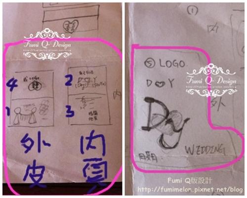 德宜&思宇提供_婚禮logo+喜帖討論草稿
