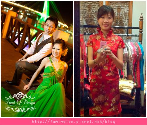 德宜&思宇_Q版婚紗服裝參考照片