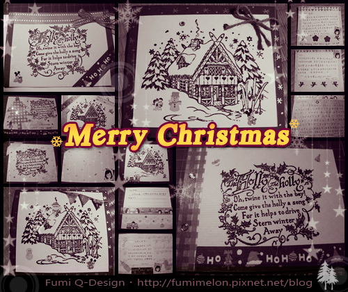 75-Merry Xmas