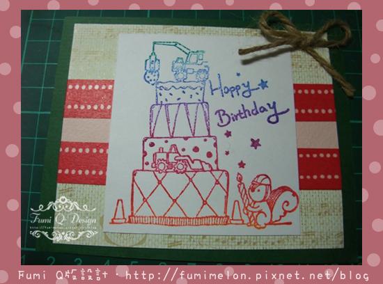 生日卡片01