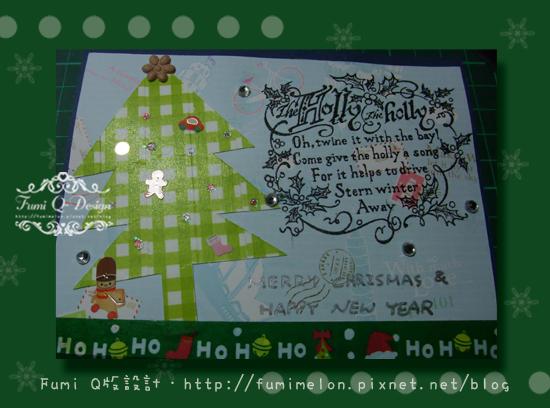 聖誕卡片08