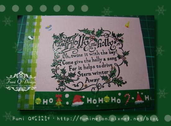 聖誕卡片07