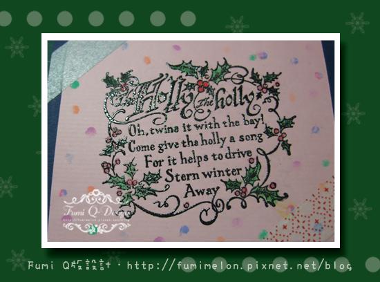 聖誕卡片09