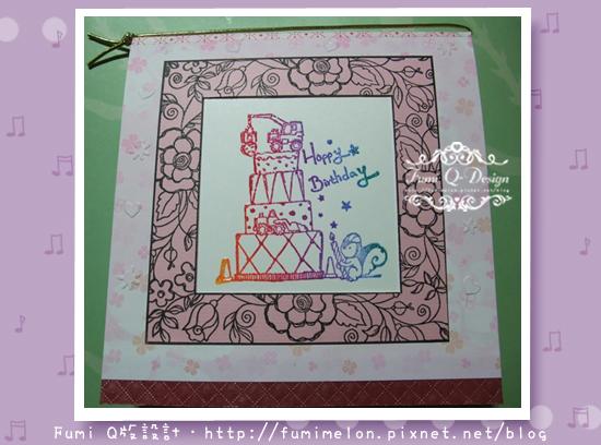 生日卡片02
