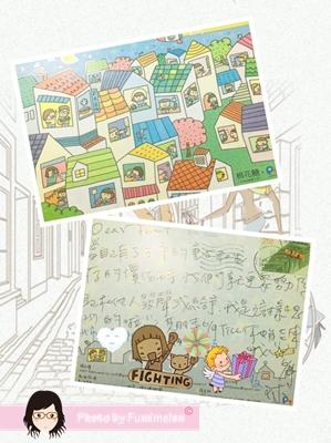 101.6.6 來自棉花糖的明信片