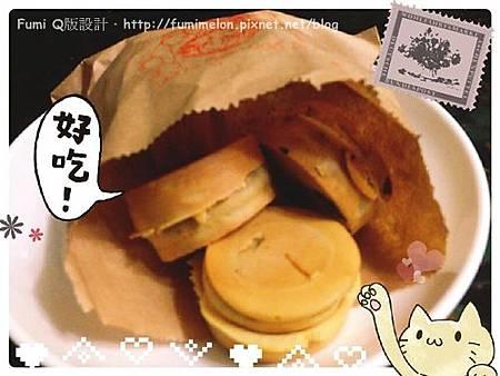 R&F生活小劇場 ♥ 紅豆餅