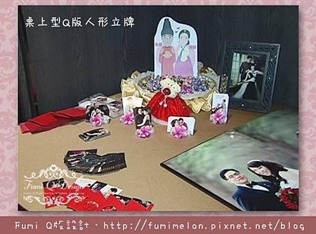 朱榮&琪敏_桌上型Q版婚紗人形立牌佈置照