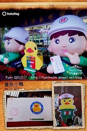 20131221~20140208黃色小鴨遊進基隆005