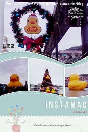 20131221~20140208黃色小鴨遊進基隆002