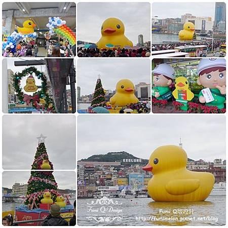 20131221~20140208黃色小鴨遊進基隆001