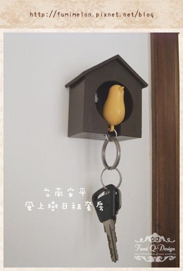 台南安平.風上樹日租套房008