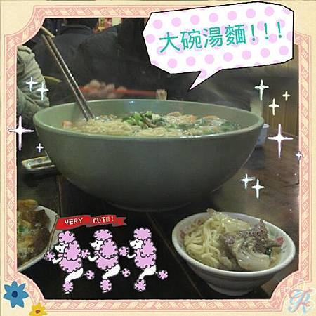 R&F生活小劇場 ♥ 全家福湯麵