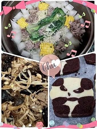 R&F生活小劇場 ♥ 新手廚娘晚餐記錄(0423)