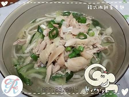 R&F生活小劇場 ♥ 新手廚娘晚餐記錄(0429)-韓式嫩雞蕎麥麵
