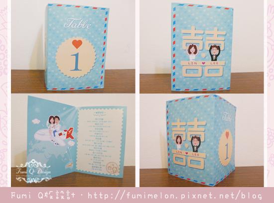 Lee & Lin 菜單桌號卡(二合一)