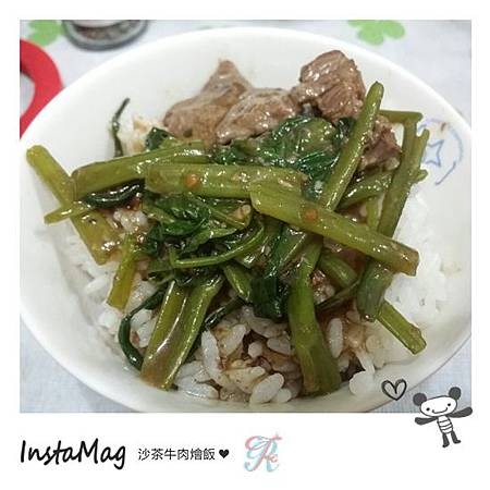 R&F生活小劇場 ♥ 新手廚娘記錄(0728)-沙茶牛肉燴飯
