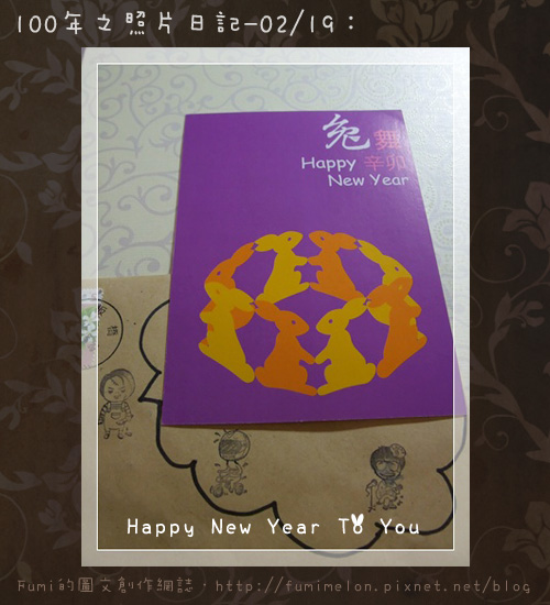 34-Happy New Year To You
