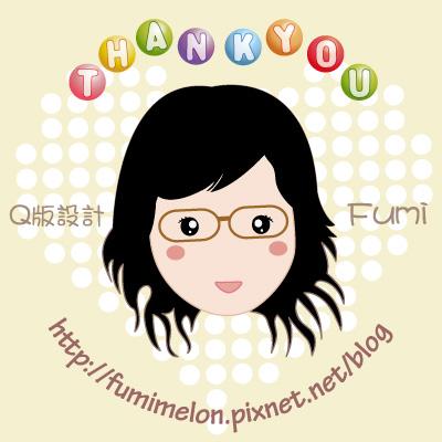 Fumi_thanku