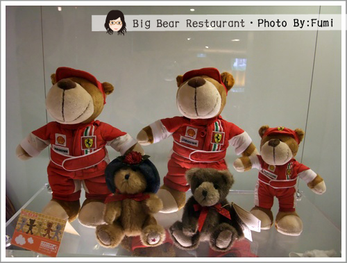 Big Bear Restauran_Taichung_20091024