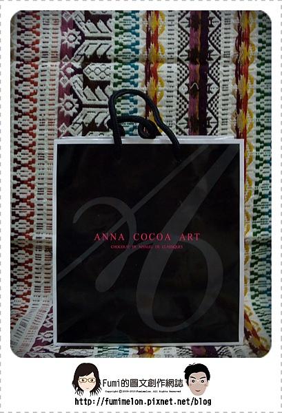 安娜可可藝術坊