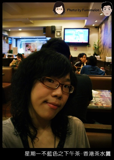 嘜記飯堂_Taipei_2010.05.31