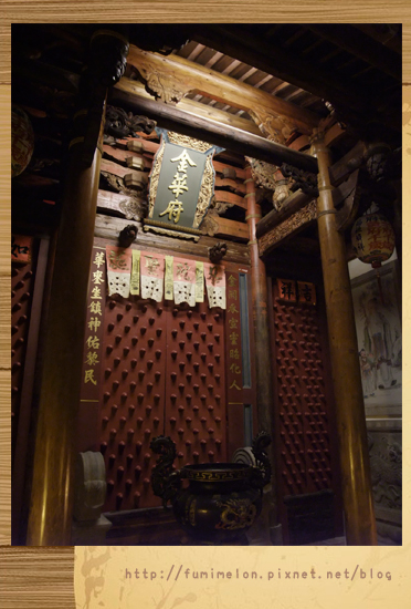 台南.老房子篇
