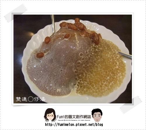 連日本人都很愛の雙連○仔湯