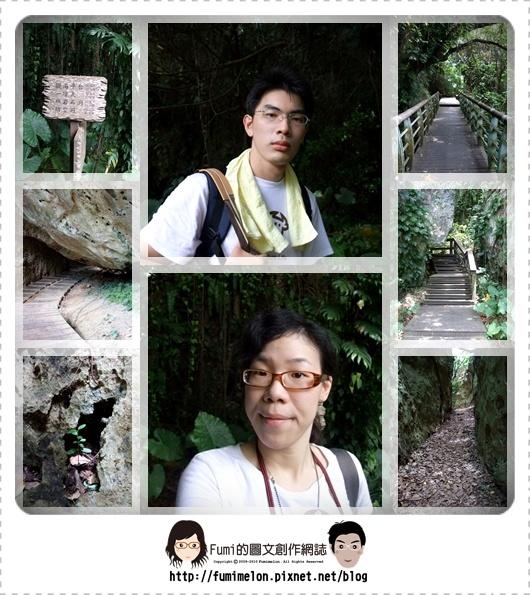 夏日旅遊-小琉球