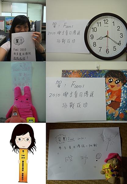 8/30小金人最終回