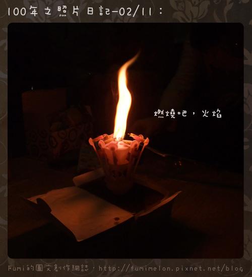 25-生日快樂