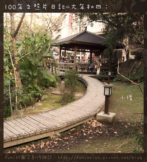 14-小徑步道