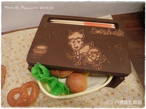 201009台灣設計師週0010
