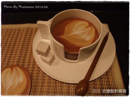 201009台灣設計師週0007