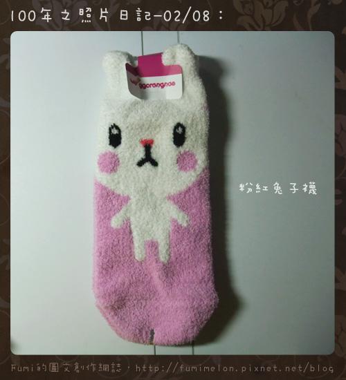 19-粉紅兔子襪