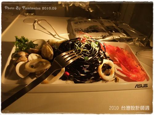 201009台灣設計師週0016